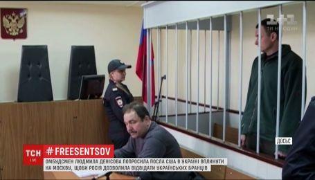 Украинский омбудсмен попросила посла США повлиять на Москву