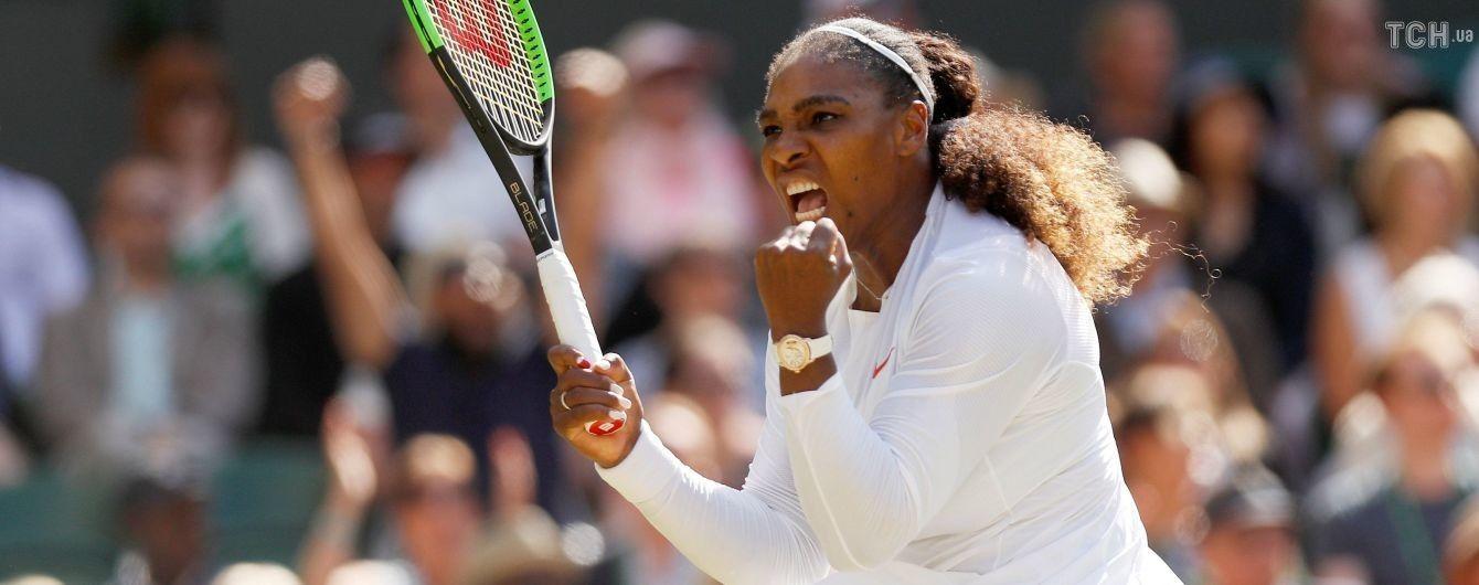 Wimbledon-2018. Федерер сложил чемпионские полномочия, Серена мчится за рекордным трофеем