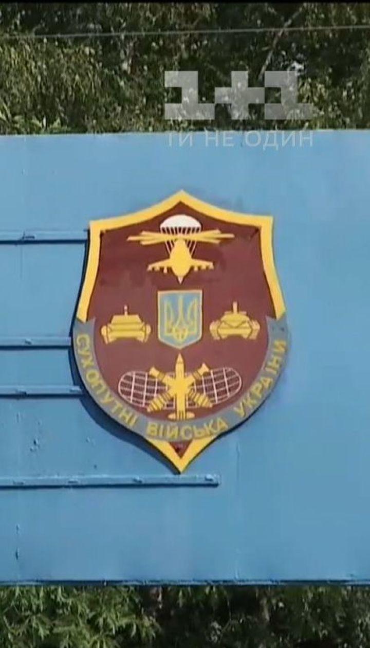 Следствие рассматривает три версии взрыва на Ровенском полигоне