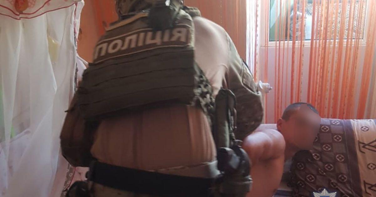 @ Департамент Кіберполіції України