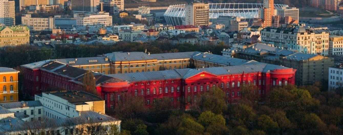 Из университета Шевченко уволили преподавателя, вокруг которого разгорелся скандал с домогательствами