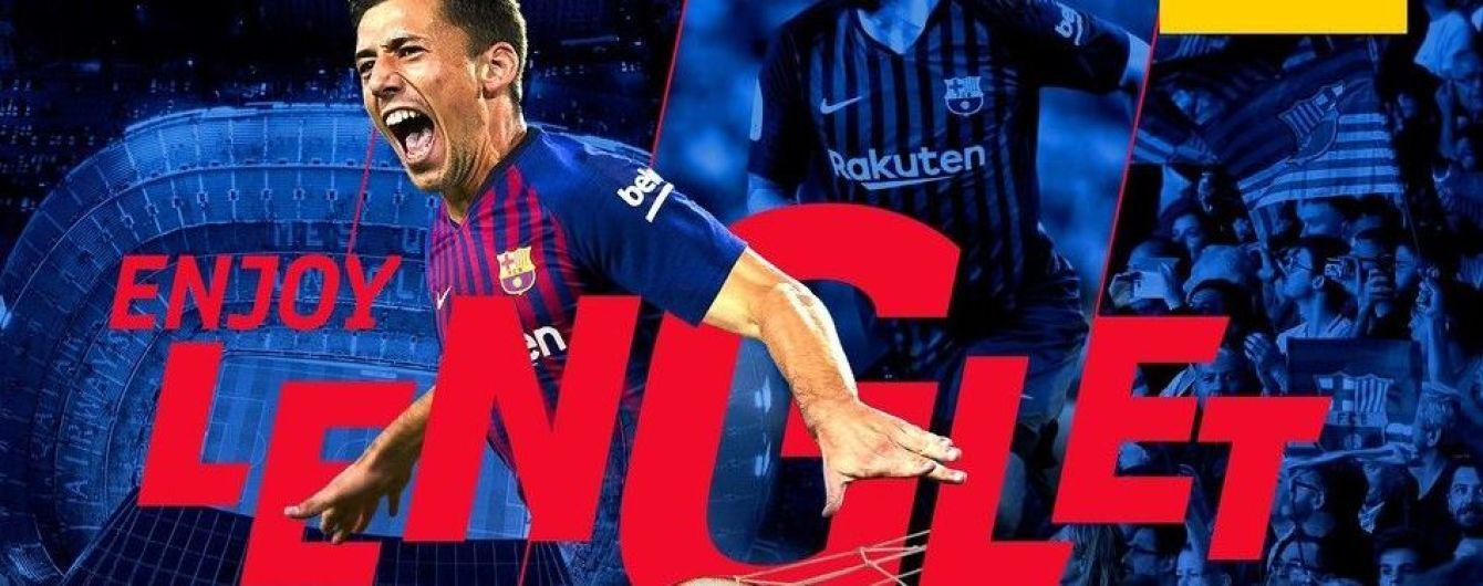 """""""Барселона"""" объявила о переходе французского защитника"""