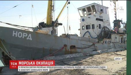 З квітня російські прикордонники затримали майже сто українських суден