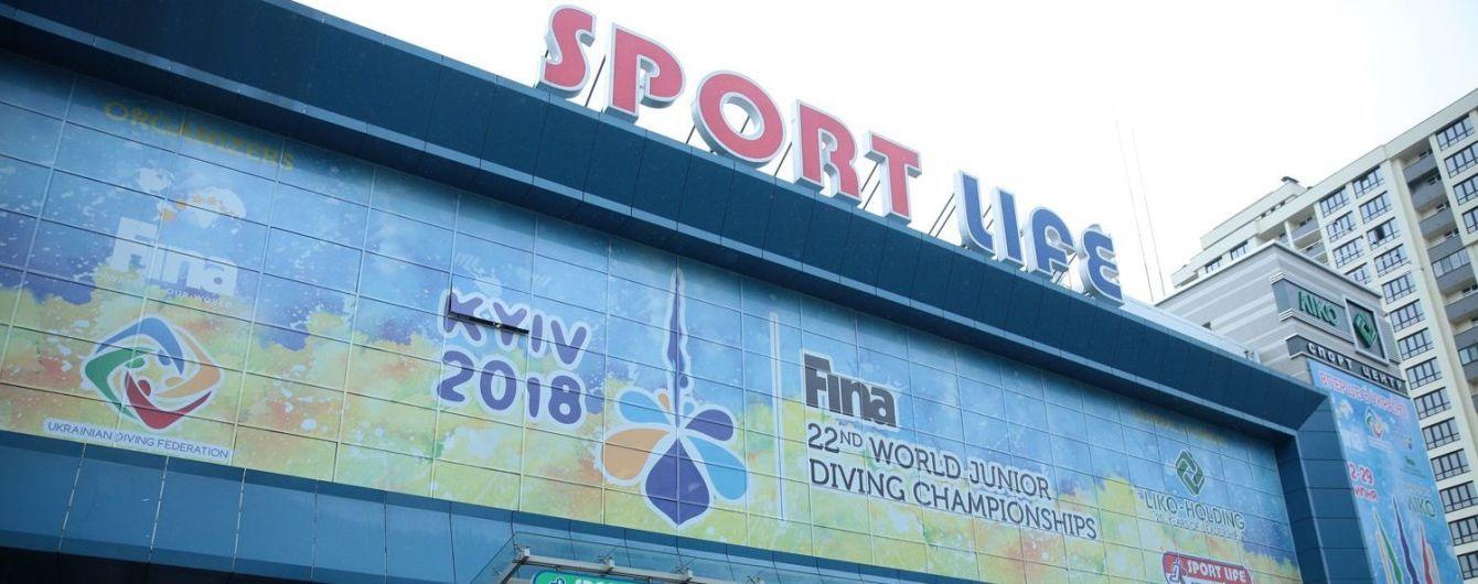 В Україні вперше відбудеться Чемпіонат світу зі стрибків у воду