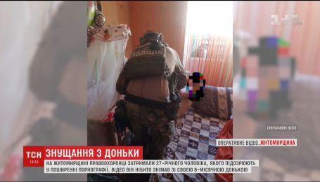 У Бердичеві затримали чоловіка, якого підозрюють у поширенні порно з власною донькою