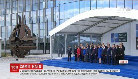 Порошенко и Трамп провели переговоры во время саммита НАТО