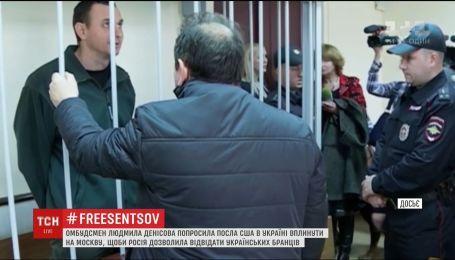 Денисова попросила посла США в Украине повлиять на РФ для доступа к политзаключенным