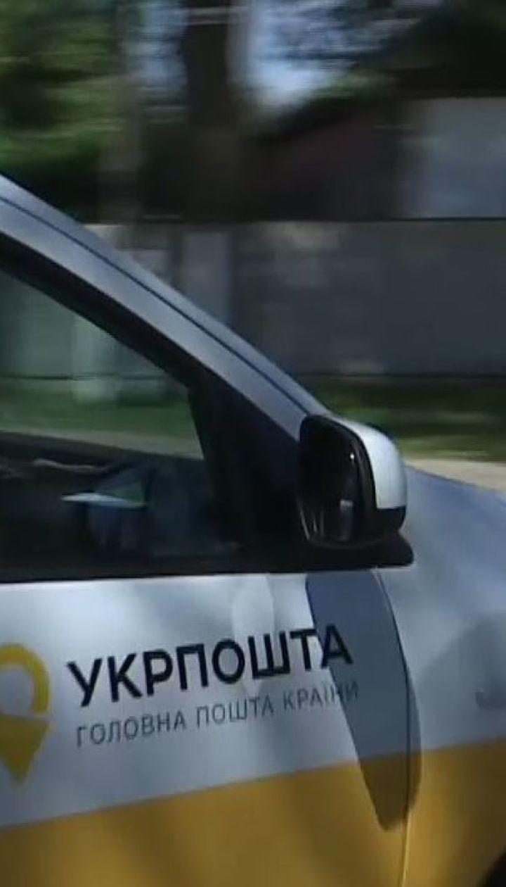 """""""Укрпочта"""" запустила на Черниговщине пилотный проект передвижных почтовых точек"""