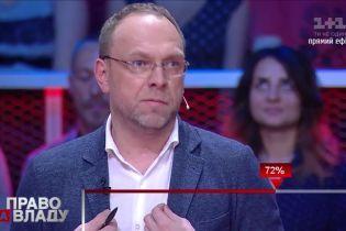 Власенко рассказал, какие вопросы должны стать первоочередными на осенней сессии Рады