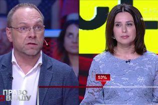 """Власенко возлагает ответственность за """"грехи"""" Рады на парламентское большинство"""