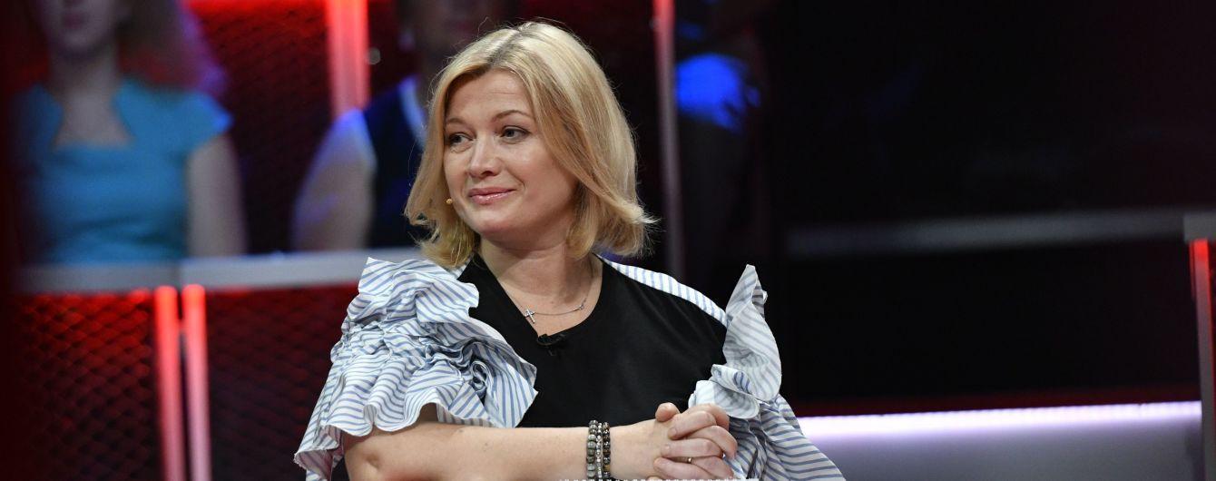 """Геращенко просить МВС порушити справу проти авторів серіалу """"Слуга народу"""" через """"розстріл парламенту"""""""