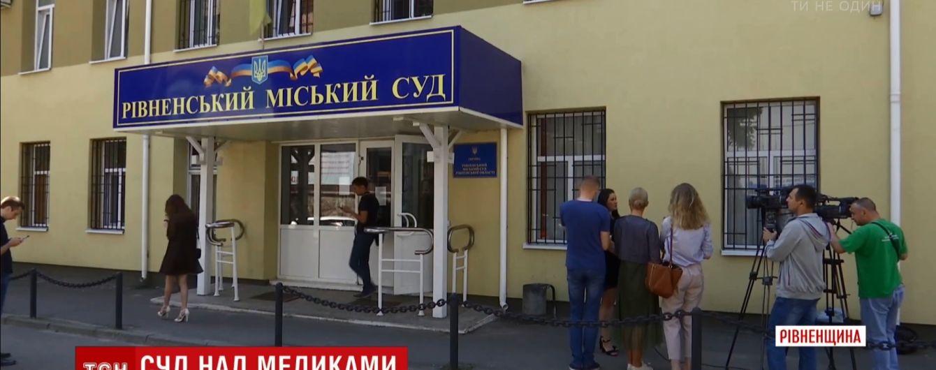 Суд в Ровно начал рассматривать дело медиков, которые погубили нерожденного младенца