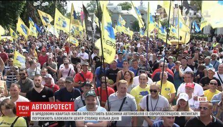 """Последний сессионный день: владельцы """"евроблях"""" остаются под ВР"""