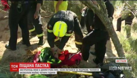 В Австралии мужчина провалился в песчаную ловушку, пытаясь поймать бородатую агаму
