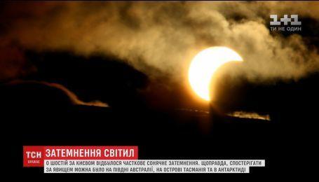 Експерти розповіли, як уникнути негараздів під час затемнень та п'ятниці 13-го