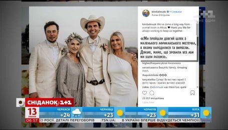 З'явилися перші весільні фото молодшого брата Ілона Маска Кімбала