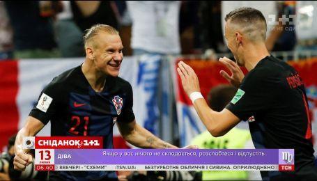 Украинцы продолжают упорно болеть за сборную Хорватии