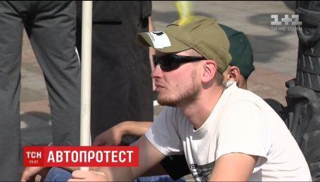 """Водії """"євроблях"""" планують перейти до радикальних дій, у разі ігнорування їхніх вимог"""