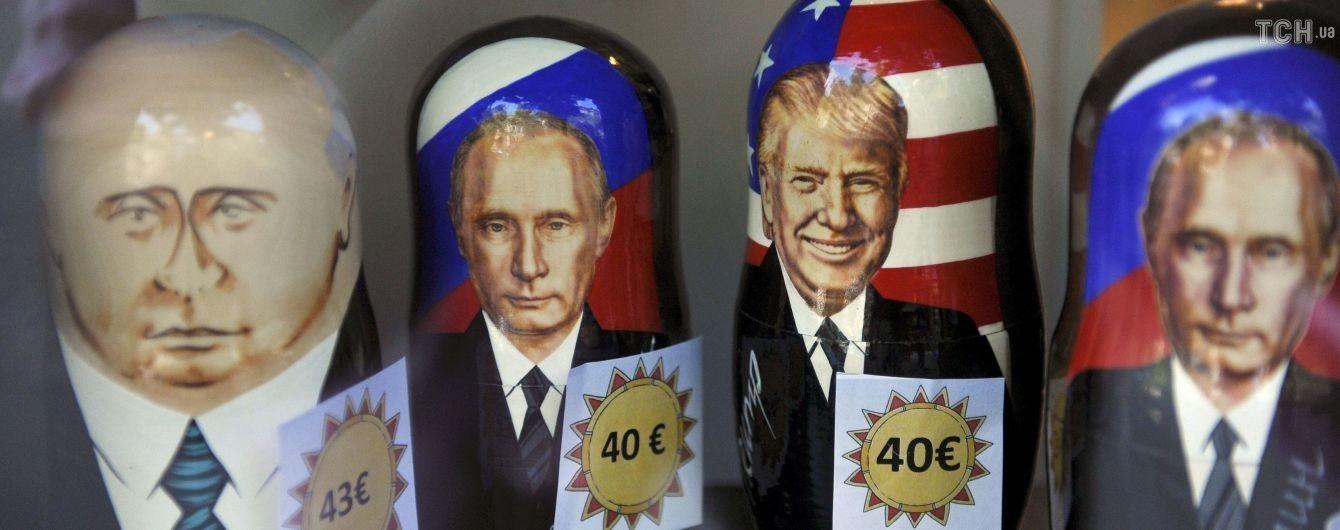 Холодне місто для теплих стосунків: як Росія і США домовлялися у Гельсінках
