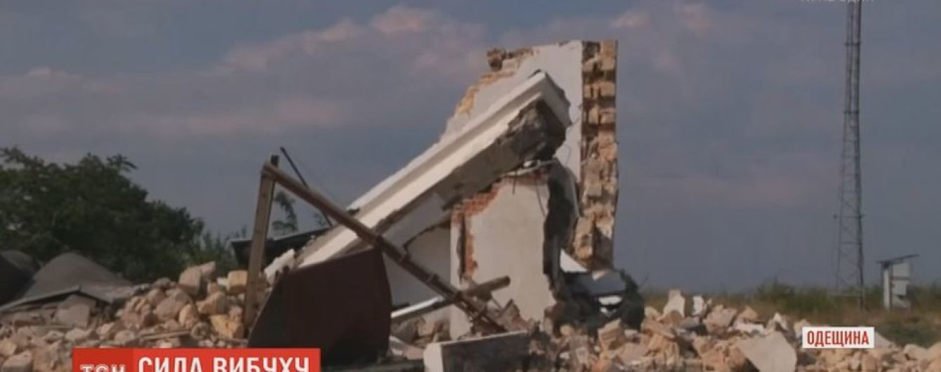У Гідрометцентрі в Одесі стався вибух