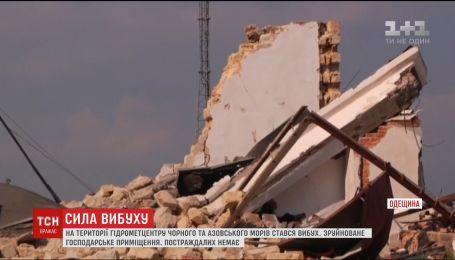 На территории Одесского гидрометцентра произошел взрыв