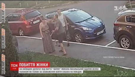 """Депутат от партии """"УКРОП"""" избил женщину"""