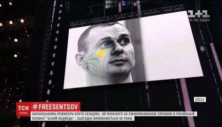 День народження за ґратами: історія політв'язня Олега Сенцова