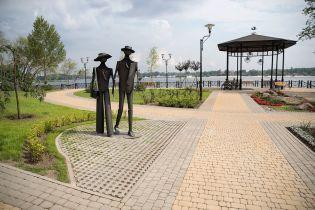 В Киеве открыли парк со спортивными зонами и смотровой площадкой на Днепр