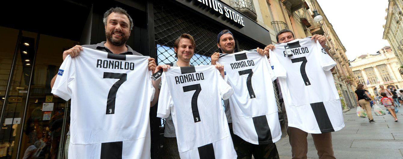 """Ювентус"" вже почав заробляти на Роналду"