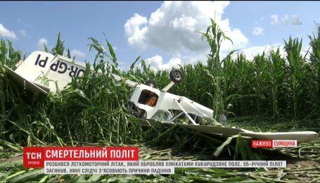 На Сумщині розбився легкомоторний літак, пілот загинув