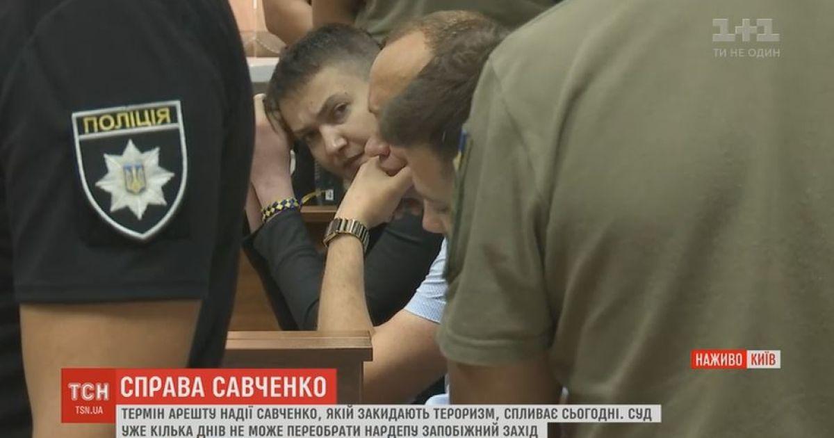 В здании суда, где проходит заседание по Савченко, ищут взрывчатку