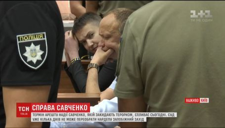 Здание Шевченковского суда, где должны избрать меру пресечения для Савченко, заминировали