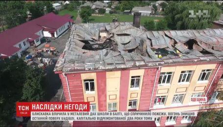 В Одесской области молния попала в школу, потому что забыли установить громоотвод
