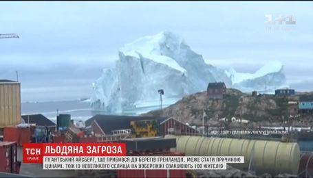 Гигантский айсберг, что дрейфует в направлении Гренландии, может стать причиной цунами