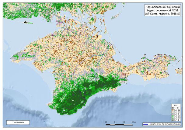 Вегетация растительности в Крыму в 2016 и 2018 годах