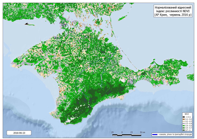 Вегетація рослинності в Криму в 2016 та 2018 роках