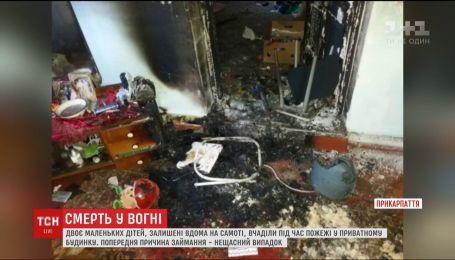 Двое маленьких детей задохнулись угарным газом на Прикарпатье