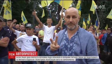 После трех дней протеста ВР сделала шаг к легализации авто на иностранных номерах