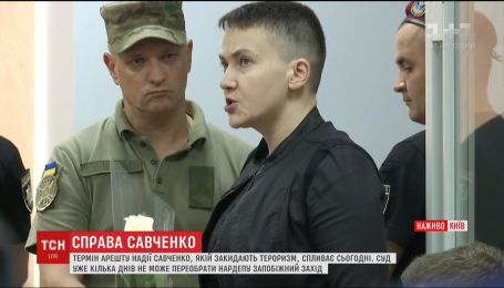 Надія Савченко опівночі може вийти з-за ґрат