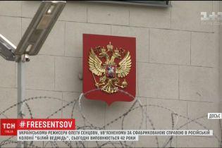 Керівництво колонії в Лабитнангі заборонило Сенцову побачитися зі священиком