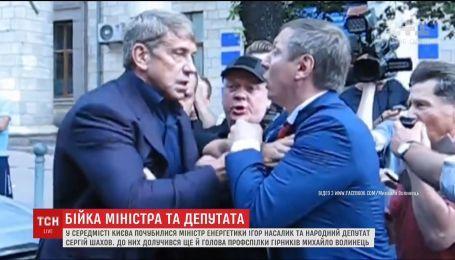 В Киеве народные избранники устроили потасовку