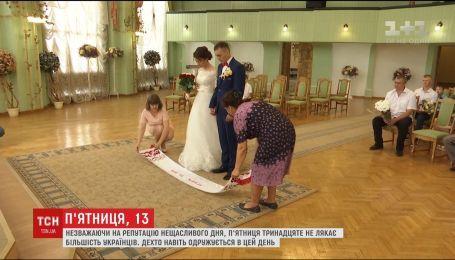 В пятницу 13-го в центральном ЗАГСе столицы поженились 13 пар