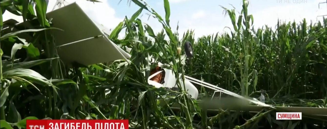 Кончилось топливо или заглох двигатель: селяне рассказали об авиакатастрофе в поле на Сумщине