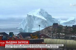 Эвакуация и угроза цунами: на Гренландию движется гигантский айсберг