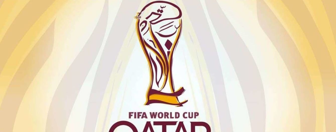 Официально. Чемпионат мира-2022 состоится зимой