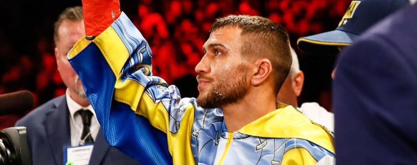 Ломаченко: хочу бою з Гарсією, у нього два мої титули