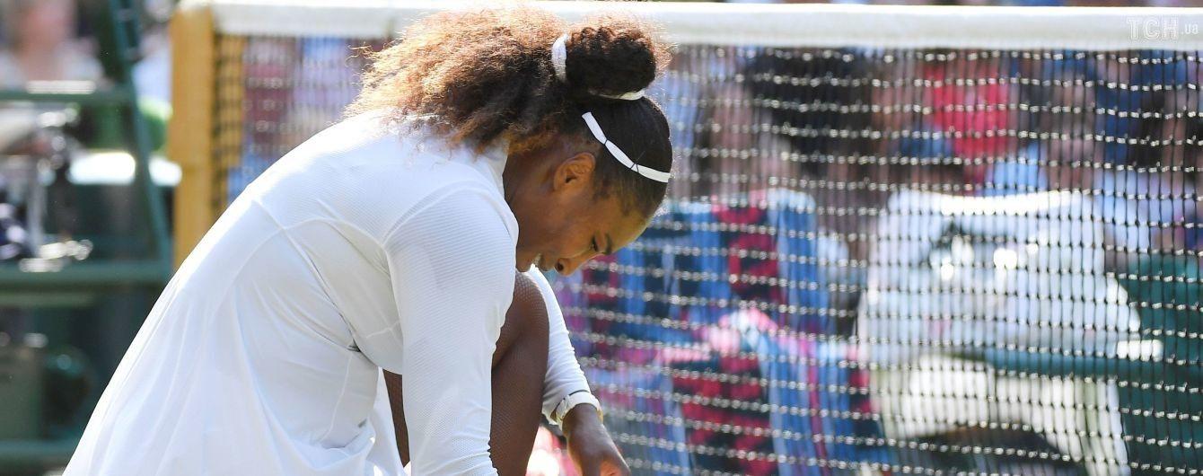 Легендарна тенісистка Серена Вільямс зазнала найбільш розгромної поразки в кар'єрі