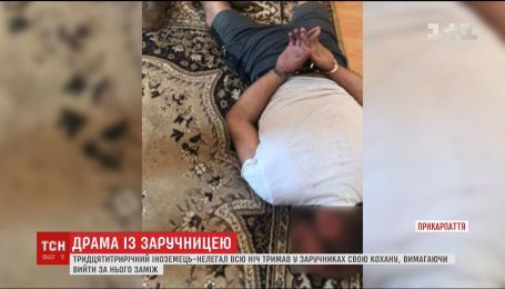 На Прикарпатье задержали нелегала, который силой заставлял украинку выйти за него замуж