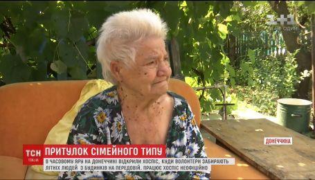 На Донеччині волонтери відкрили хоспіс для людей похилого віку