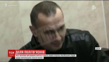 Судьба политзаключенных: в Сети появились первые за несколько лет кадры с Синцовым